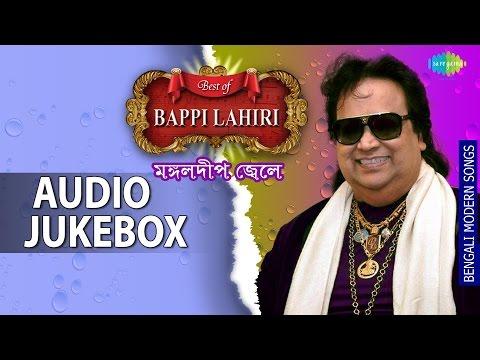 Best Of Bappi Lahiri | Bengali Songs | Audio Jukebox