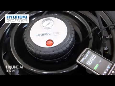 Тест автомобильного компрессора Hyundai HHY20