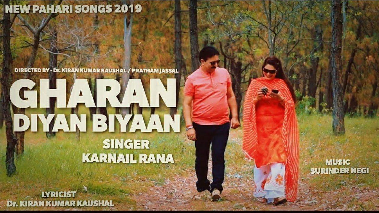 Download Karnail Rana Latest Himachali Song 2019 || Gharan Diyan Biyaan  || Official HD Video