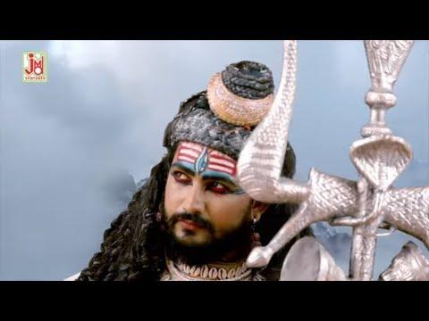 Agad Bum Bum Lahri || अगड बम बम लहरी || Bhole Baba का धमाकेदार सांग - HD Video