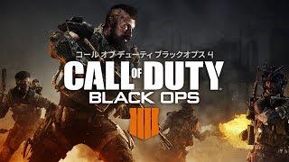 PlayStation®祭 2018」福岡会場で実施される 「PlayStation® presents LIVE SHOW『コール オブ デューティ ブラックオプス 4』エキシビションマッチ」の模様を放送します。