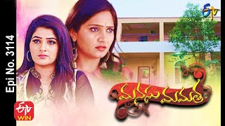 Manasu Mamata | 8th April 2021 | Full Episode No 3114 | ETV Telugu