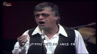 יוסי בנאי בהופעה בתיאטרון ירושלים - אני וסימון ומואיז הקטן | כאן 11 לשעבר רשות השידור