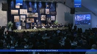 Guatemala: Historic Keynote Address at Inauguration of Nasir Hospital by Khalifa of Islam