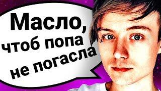 Топ10 Угарных Фразочек ИВАНГАЯ!