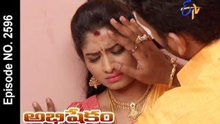 Abhishekam | 13th May 2017 | Full Episode No 2596 | ETV Telugu