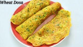 Wheat Dosa in Kannada   ಗೋಧಿ ಹಿಟ್ಟಿನ ದೋಸೆ   Quick Wheat Flour Dosa recipe in Kannada   Rekha Aduge