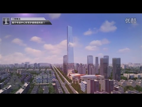 Nanning China Resources Building Animation南宁华润大厦施工动画