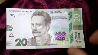 рЕДКАЯ КУПЮРА Украина ЦЕНА 20 гривен 2016 год Иван Франко 160 лет Бонистика в ультрафиолете