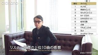 """藤井フミヤ35周年記念ベストアルバム『FUMIYA FUJII ANNIVERSARY BEST """"..."""