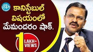 కానిస్టేబుల్ విషయంలో మేమందరం షాక్ - Former Addl DG JD Laxminarayana || Crime Dairies With Muralidhar