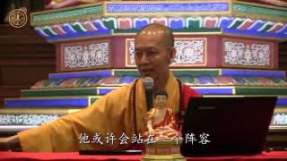 """向伊斯兰教刑事法说 """"不!"""" (字幕)"""