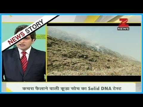 Dna Know The Importance Of Solid Waste Management