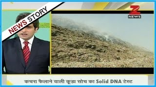 DNA: Know the importance of solid waste management