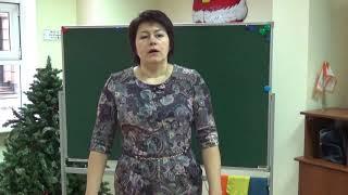 Развитие фонематического восприятия и обучение грамоте дошкольников с ОНР. Система работы.