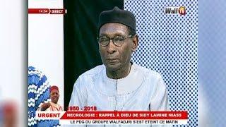 Quand Ahmed Bachir KOUNTA témoignait sur Sidy Lamine NIASS
