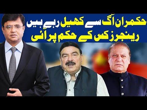 Dunya Kamran Khan Ke Sath - 2 October 2017 - Dunya News