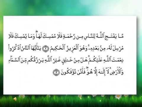 ruqyah pembuka rezeki