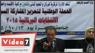 """بالفيديو..عدلى حسين لطلاب جامعة القاهرة:""""جبتولنا مشاكل بعصر اللمون فى الانتخابات"""""""