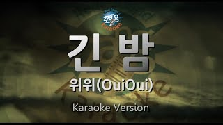 Instrumental version : https://tv.naver.com/v/4901982 download mp3 http://www.m-wav.com (rep.korea) http://www.zzangkaraoke.com (worldwide) ...