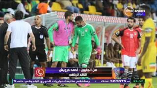الحريف - من الجابون الناقد الرياضي يكشف مدى خطورة اصابة احمد الشناوي