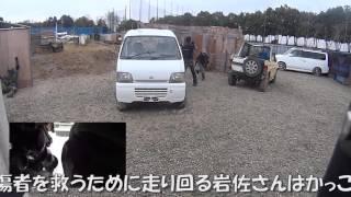 2015/11/14に愛知県瀬戸市のサバイバルゲームフィールド、CRAさんで行わ...