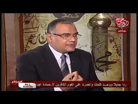 مناظرة الدكتور سعد الدين هلالى و الشيخ أمجد غانم ج 2