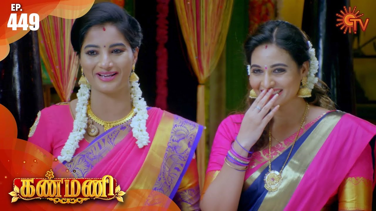 Kanmani - Episode 449   7 August 2020   Sun TV Serial   Tamil Serial
