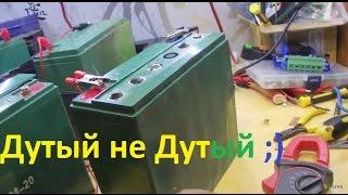 Правим раздутый аккумулятор АГМ ГЕЛ