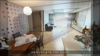 홍성초등학교, 홍주 중, 고등학교 근처 홍성빌라 전세 …
