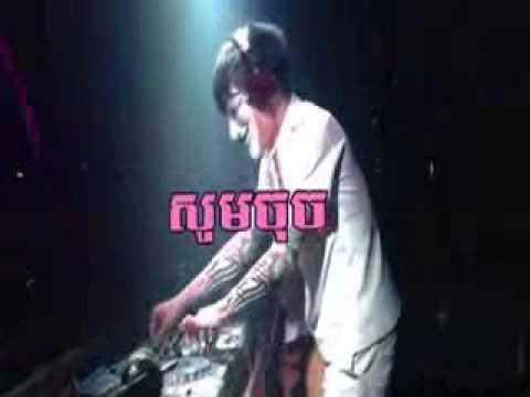Team Djz  The Night Train Funky 2015   YouTube