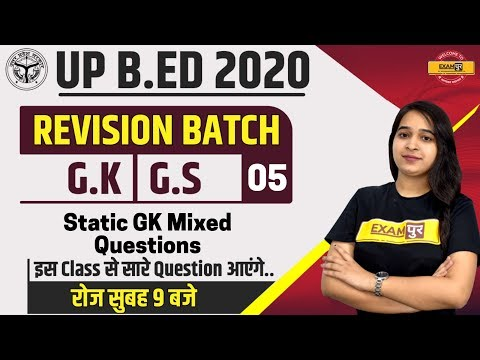 up-b.ed-2020-|-gk/gs-||-revision-batch-|-poonam-ma'am-|-target-100/100-|-class-05-|-gk-questions