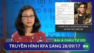 Thời sự sáng 28/9/2017 | Việt Nam bắt giữ một người hoạt động xã hội theo điều 88 © Official RFA