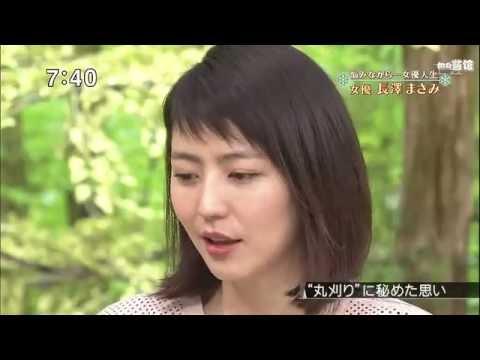 【otonoco字幕组】サワコの朝140510 長澤まさみ