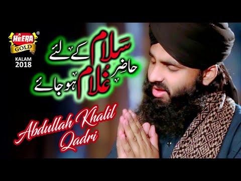 Abdullah Khalil Qadri - Salam K Liye Hazir Ghulam - New Naat 2018 - Heera Gold