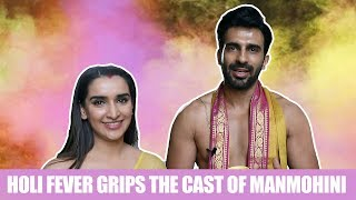 Holi special with Manmohini cast Garima and Ankit Siwach shares fun memories about the festival