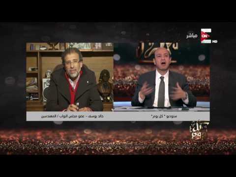 المخرج خالد يوسف لـ كل يوم: لا شبهة مؤامرة في توقفي في مطار القاهرة اليوم