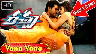 Vaana Vanna Video Song HD || Racha Movie Songs  || Ramcharan, Tamanna