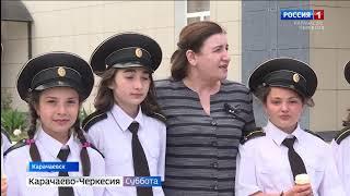 Вести в субботу. Карачаево-Черкесия 05.06.2021