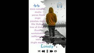My life full damage - enna aanalum enaku yarum illada song | what's app status