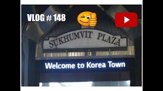 Korea Town Bangkok Thailand
