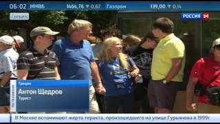 видео СОЛВЕКС ТРЕВЕЛ (SOLVEX TRAVEL)