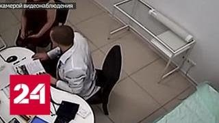 Фальшивые медики обманули пенсионеров на миллиард - Россия 24