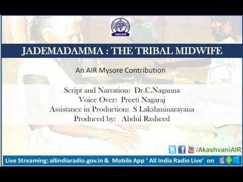 Jademadamma : The Tribal Midwife