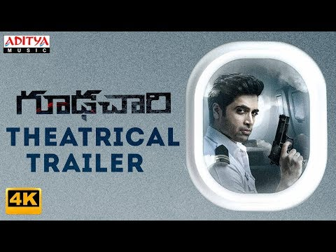 Goodachari Theatrical Trailer 4K | Goodachari Movie | Adivi Sesh, Sobhita Dhulipala thumbnail