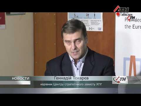 Новости АТН - 11.01.2020