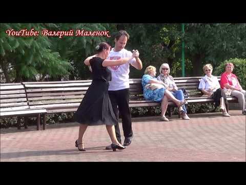 Танцуем танго! СМОТРИТЕ!!!