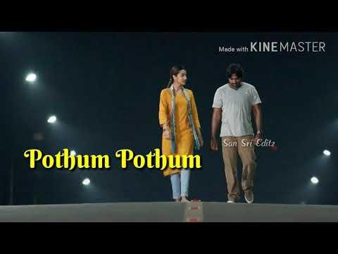 Kadhale Kadhale  96 Film  Trish Vijay Sethupathi  Love Whatsapp Status Tamil