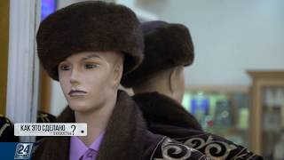 Пошив камзолов | Как это сделано в Казахстане?