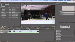 Adobe Encore - Authoring a DVD Part 1 - Preparing assets